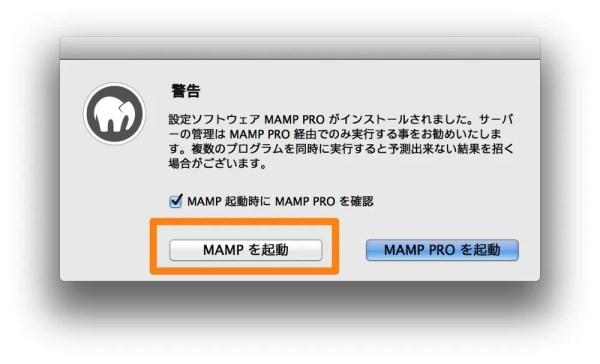 Mamp1