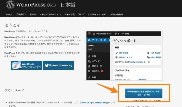 Wordpressja