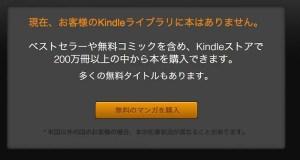 Kindle Cloud Reader3