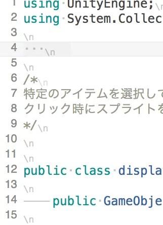 Assembly CSharp display itemScript cs MonoDevelop Unity