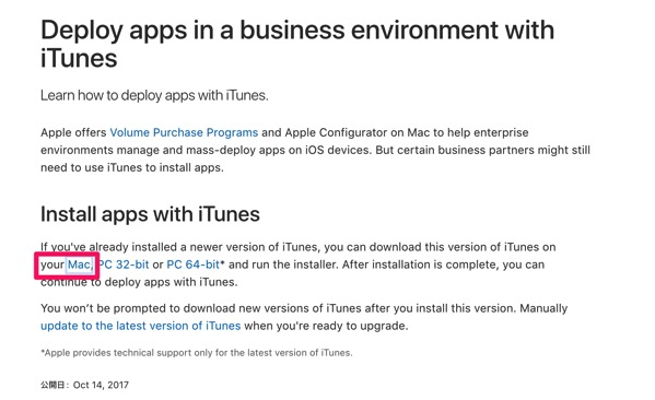 Deploy apps in a business environment with iTunes