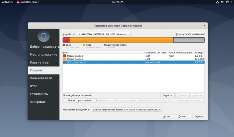 How to Install Debian 10 Buster 27