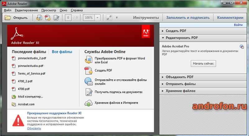 "Window of the Adobe Reader XI program. ""Width ="" 800 ""height ="" 439 ""srcset ="" https://i1.wp.com/webilicious.xyz/wp-content/uploads/2019/08/1565284294_844_How-to-make-pdf-from-jpg.jpg?w=1200&ssl=1 800w, https://androfon.ru /wp-content/uploads/2019/08/st565_14_08_08_19_02-300x165.jpg 300w, https://androfon.ru/wp-content/uploads/2019/08/st565_14_08_08_19_02-768x421.jpg 768w, https://androfon.ru /wp-content/uploads/2019/08/st565_14_08_08_19_02-30x16.jpg 30w ""data-lazy-sizes ="" (max-width: 800px) 100vw, 800px"
