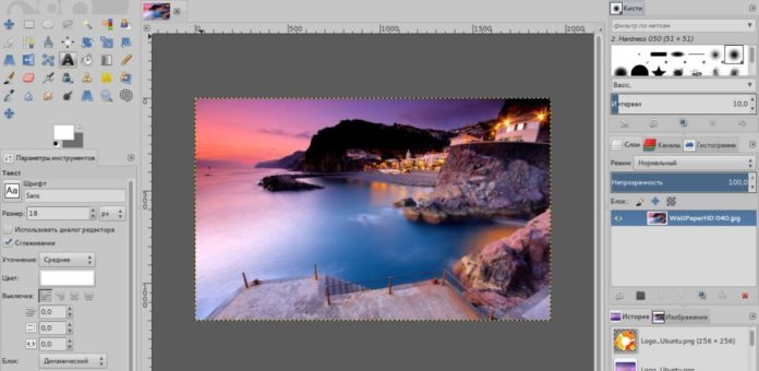 The Best Alternatives to Photoshop and Illustrator 4
