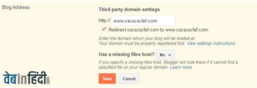 blogger me custom domain kaise jode