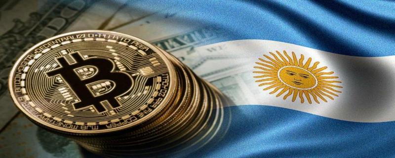 Resultado de imagem para bitcoin na argentina