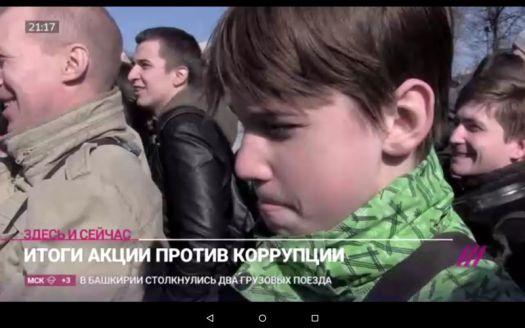 Фото школьника на митинге против коррупции в Москве 26 марта 2017