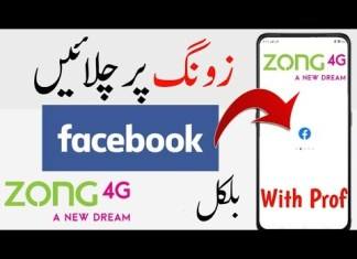 How to Active Zong 4G Monthly Fb Offer