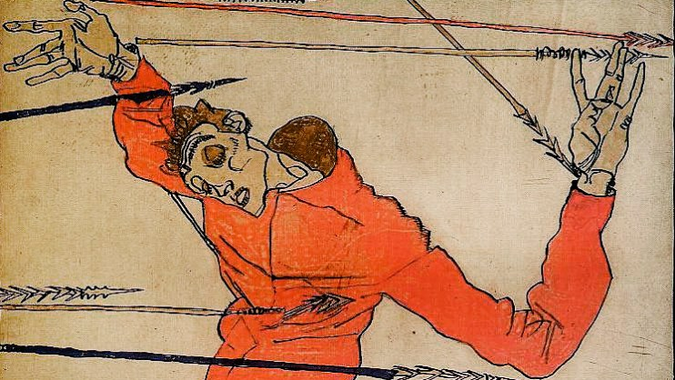 Schiele's self portrait as St Sebastian