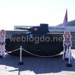 日照プラント工業Ⅳ号戦車