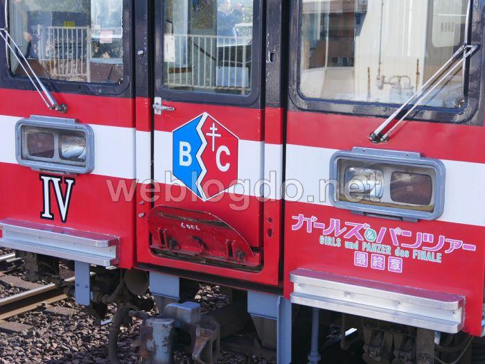 ガルパン列車Ⅳ号車大洗駅