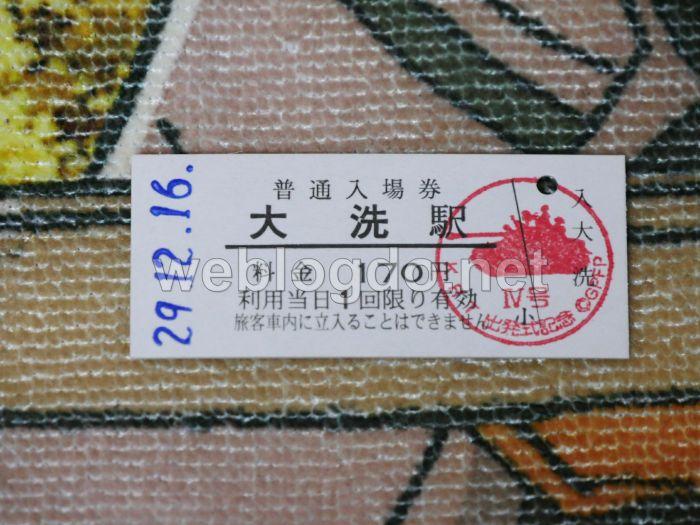 大洗駅入場券スタンプⅣ号戦車