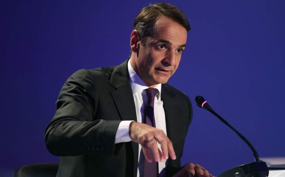 Κυρ. Μητσοτάκης στη Le Soir: Θα επαναδιαπραγματευτώ τα υψηλά πλεονάσματα | ΠΟΛΙΤΙΚΗ