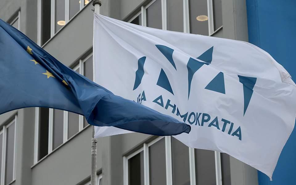 Η ΝΔ για τις εξαγγελίες Τσίπρα: Αναγκάζεται να υιοθετήσει μεμονωμένες δεσμεύσεις της Νέας Δημοκρατίας | ΠΟΛΙΤΙΚΗ