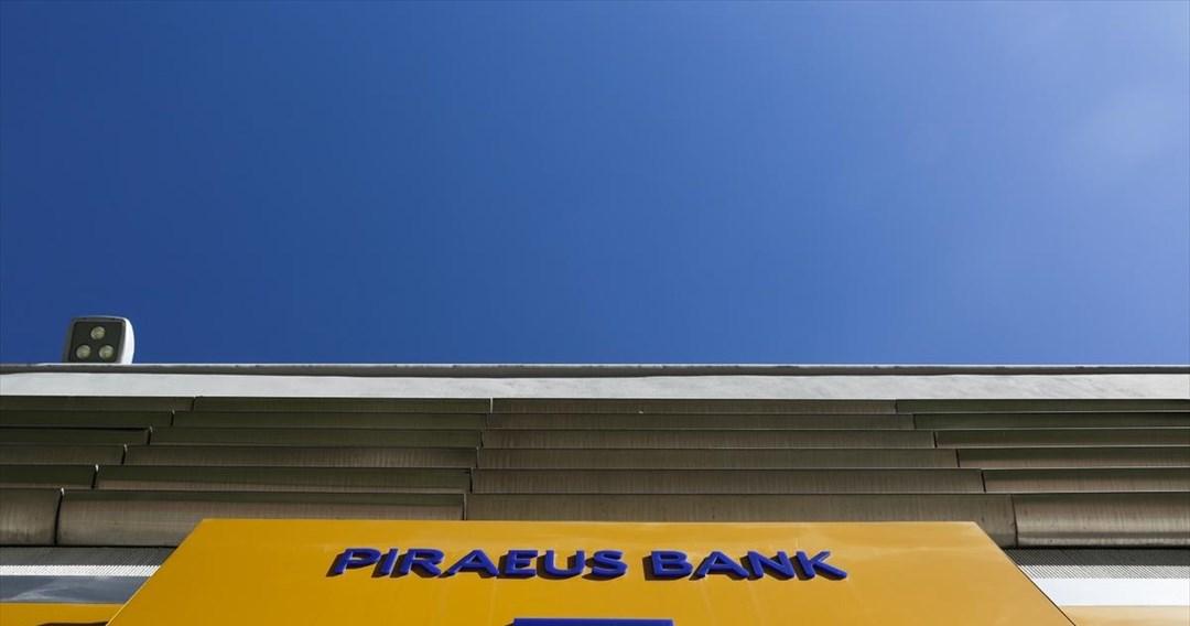 Τράπεζα Πειραιώς: Καθήκοντα Group Chief Financial Officer αναλαμβάνει ο Θ. Γναρδέλλης