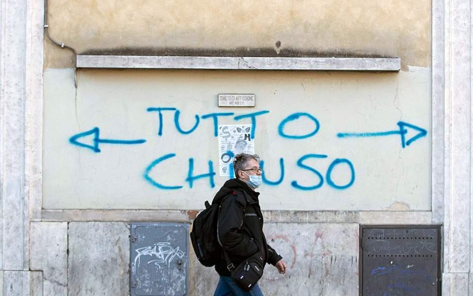Κορωνοϊός: Iταλοί αστέρες του αθλητισμού ζητούν από τους πολίτες να μείνουν σπίτι | Κόσμος
