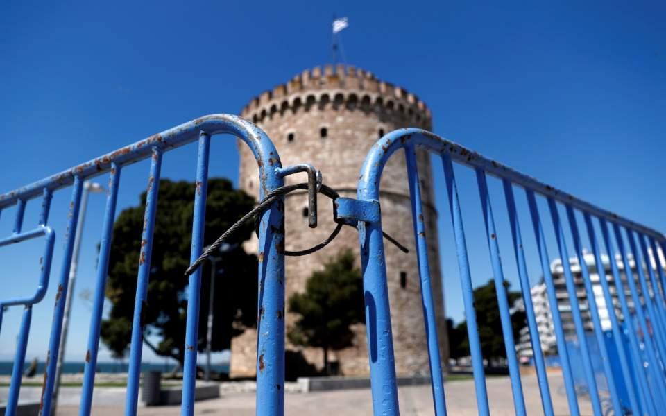 Σωτ. Τσιόδρας: 52 νέα κρούσματα, στα 1.884 το σύνολο - 83 οι νεκροί | Ελλάδα