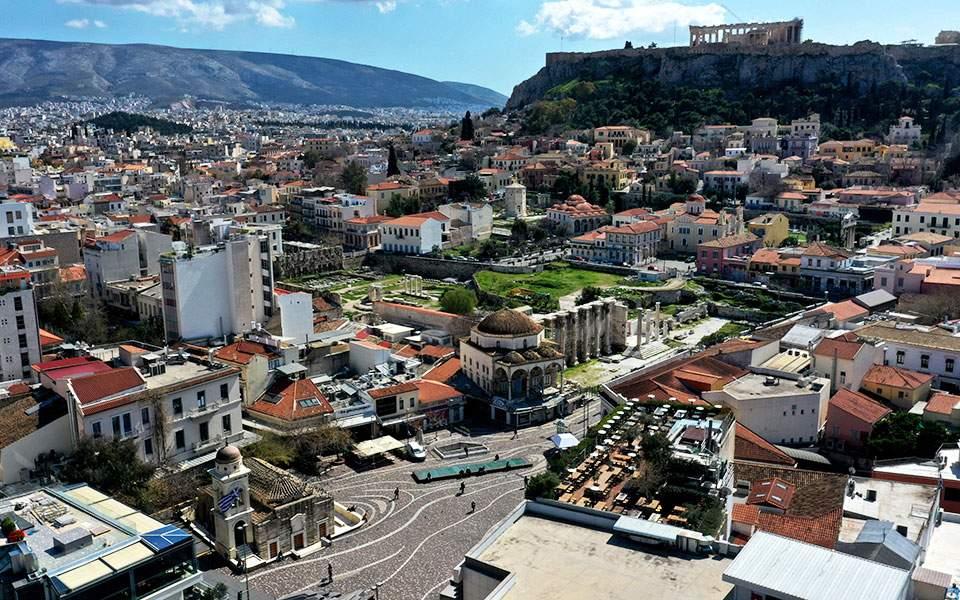 Εθνικό Αστεροσκοπείο Αθηνών: Τα περιοριστικά μέτρα έχουν θετικές επιπτώσεις στο περιβάλλον   Ελλάδα
