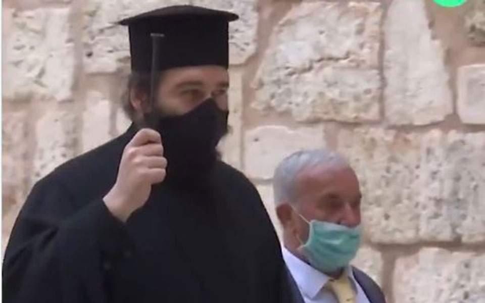Μια αλλιώτικη, «άδεια» Μεγάλη Παρασκευή στην Ιερουσαλήμ (βίντεο) | Κόσμος