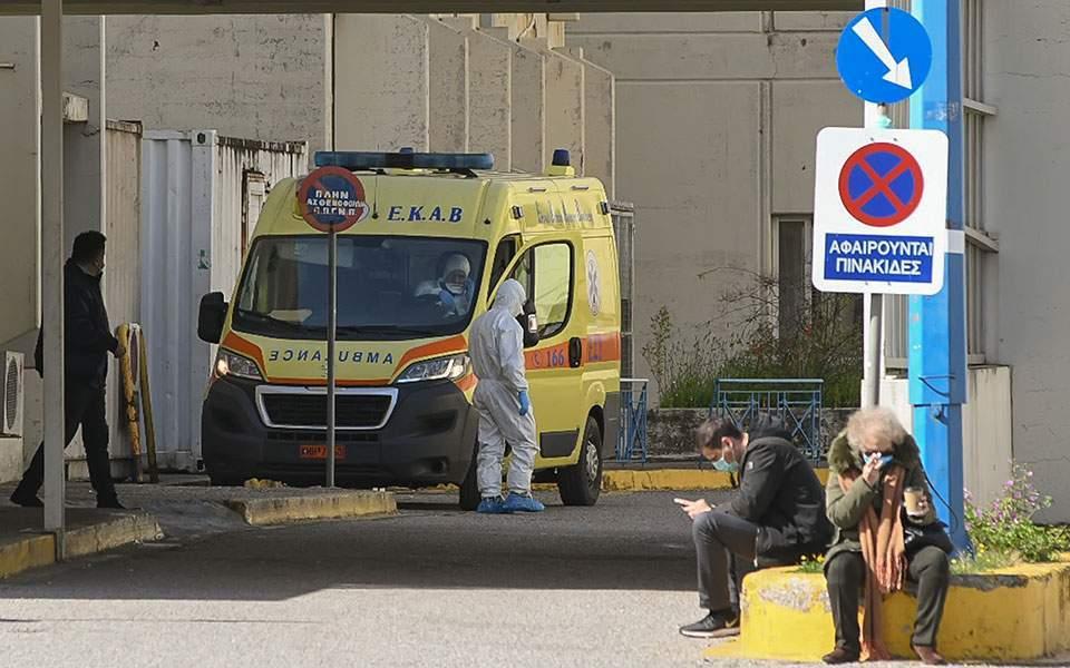 Εντεκα νέα κρούσματα και δύο επιπλέον θάνατοι από τον κορωνοϊό στη χώρα | Ελλάδα