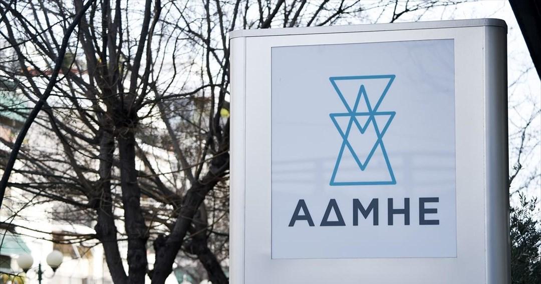 Δάνειο 400 εκατ. ευρώ με Eurobank για τη διασύνδεση Κρήτης-Αττικής