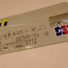 TSUTAYAで大恥、追い打ちをかけるようにポイントも失効(泣き)ファミマTカードの登録方法に迷う、登録手続きをしてみました