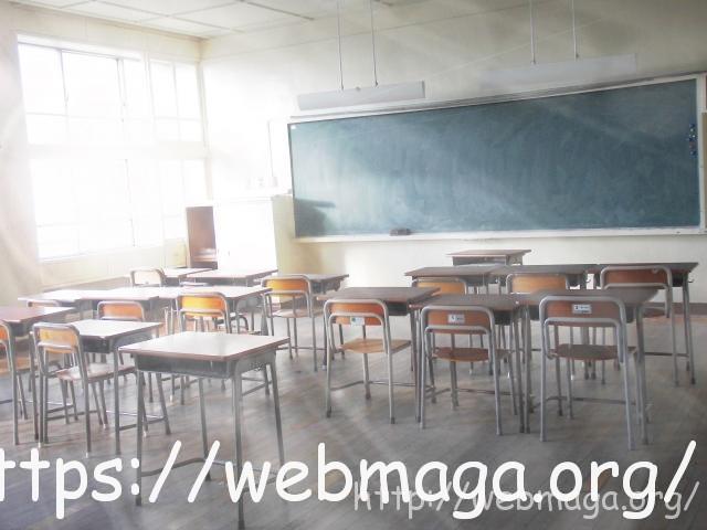 学級閉鎖の基準