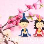 コンパクトな雛人形は、女の子の愛情の印。雛人形を買ってもらわなかった女の子の将来とは?