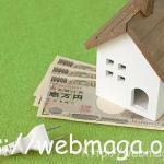 「どこから節約したら良いの?」赤字家計を改善したシンプルな節約術とは?
