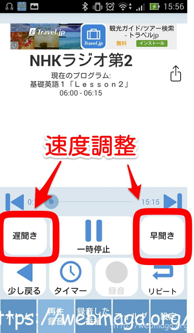 英語の学習方法