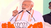Who will do Nyay to Sikh-Dalit-Bhopal victims: Modi