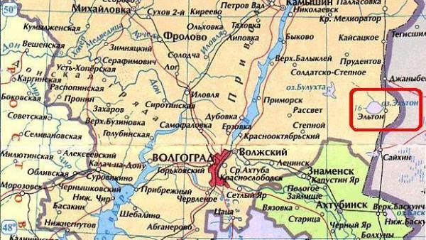 Озеро Эльтон (Волгоградская область): отдых, фото, карта ...