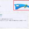 【WordPress】カスタムヘッダーの設定