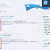 【WordPress】アイキャッチ画像の設定