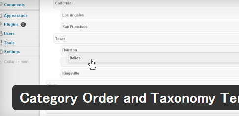 CategoryOrderandTaxonomyTerms Order