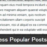 WordPressの人気記事を表示するプラグイン「WordPress Popular Posts」
