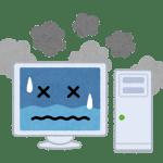 Chromeでファイルをダウンロードするとエラーが出る問題