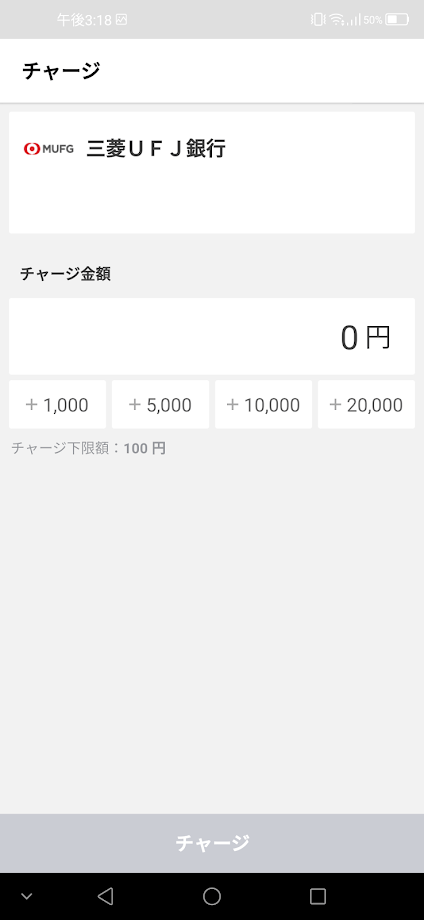 LINE Pay7