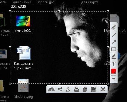 What keys do a screenshot on the computer  How to make a screen shot