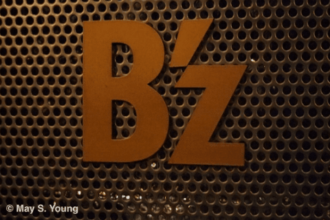 貴重!B'z稲葉さんが学生時代に結成していたバンド「ICBM」