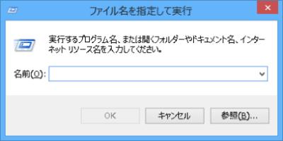 注意!RAM DISKでTEMP設定後Dropbox泣く