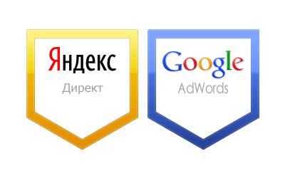 Adwords vs яндекс директ реклама в браузере опера