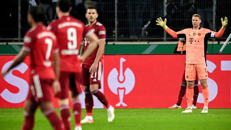 Борусия Мьонхенгладбах победи Байерн Мюнхен с 5:0 в Купата на Германия