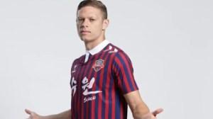 Според Южна Корея ЦСКА е подсилен от бразилски атакуващ полузащитник