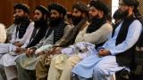 Талибаните са обвинени в убийството на 20 цивилни в Панджшир