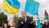 Poroshenko recorded talks with Biden and Kerry, and Biden ruled Ukraine