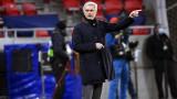 Жозе Моуриньо продължава да измъчва Рома с искания за невъзможни трансфери