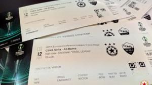 ЦСКА пусна в продажба билети за мача срещу Рома, те вече са на касата