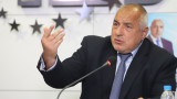 Борисов: Това не е официален кабинет, а предизборен щаб