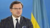 Украйна заплашва Русия